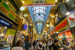 Complexe de magasins de Nakano Broadway à Tokyo Image libre de droits