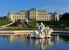 Complexe de musée de belvédère à Vienne image libre de droits