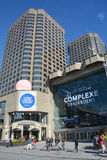 Complexe Desjardins. MONTREAL CANADA SEPT 15 2016 : Complexe Desjardins is a mixed-use office, hotel, and shopping mall complex located in Montreal, Quebec Stock Photos