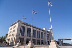 Complexe et ville hôtel municipaux de Jérusalem image libre de droits