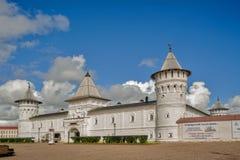 Complexe het Kremlin De Werf van gasten Tobolsk Rusland Stock Afbeeldingen