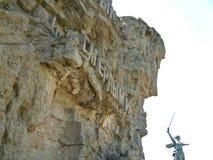 Complexe ?Mamayev Kurgan ? Het muur-ru?nes fragment voerde in de vorm van haut-reli?f uit: de cijfers van militairen stock fotografie