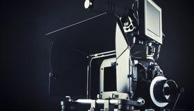 Complexe videocamera Royalty-vrije Stock Afbeelding