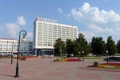 ` Complexo do hotel de Vitebsk do ` do turista e do hotel no centro de Vitebsk imagem de stock