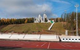 Complexo do trampolim na montagem por muito tempo em Nizhny Tagil Rússia Imagem de Stock Royalty Free