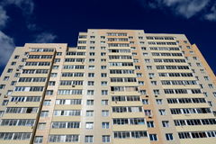 ` Complexo residencial de Kokoshkino do ` no centro do distrito administrativo de Kokoshkino Novomoskovsk do pagamento de Moscou Imagem de Stock
