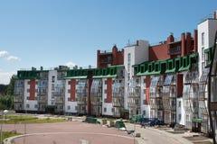 Complexo residencial do país Imagens de Stock Royalty Free