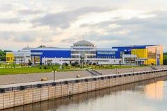 Complexo Svetlana Khorkina dos esportes Belgorod, Rússia Imagens de Stock Royalty Free