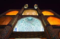 Compley d'Amir Chakhmagh par nuit Images stock