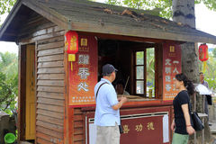 Complimentary incense office at entrance of nanputuo temple, china Stock Image