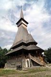 Composé en bois orthodoxe de monastère de Sapanta Images libres de droits