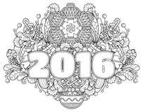 composição com 2016 Foto de Stock Royalty Free