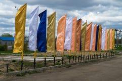 A composição das bandeiras em Rússia Fotografia de Stock