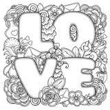 Composição do amor no estilo da garatuja Foto de Stock Royalty Free