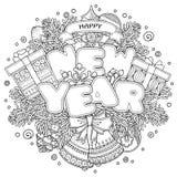 Composição do ano novo Imagens de Stock
