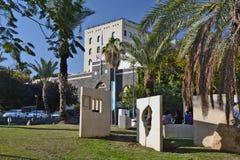 Composição escultural pública Imagem de Stock Royalty Free