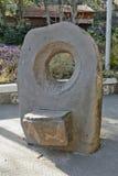 Composição escultural pública Fotografia de Stock Royalty Free