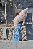 Composição escultural pública Fotografia de Stock