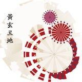 Composição japonesa bonita Ilustração Stock