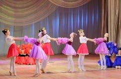 Composición de la danza Imagen de archivo