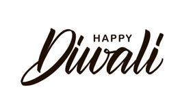 Composición manuscrita de las letras de Diwali feliz en el fondo blanco Ilustración del vector Ilustración del Vector