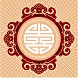 Composición oriental del rosetón del zen libre illustration