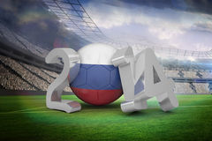 Composite image of russia world cup 2014. Russia world cup 2014 against large football stadium with lights Stock Photo