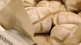 Composition with baking products including. Different sorts of bread and rolls stock footage