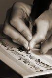 Composition de la musique Photo stock