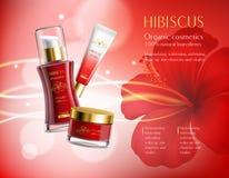 Composition des produits de cosmétiques illustration de vecteur