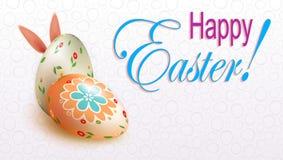 Composition en lumière de Pâques avec la silhouette de deux oeufs et oreilles de lapin, illustration de vecteur