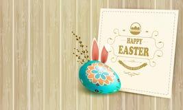 Composition en lumière de Pâques avec une silhouette d'un oeuf, des oreilles de lapin, des branches de saule et d'un cadre carré, illustration libre de droits