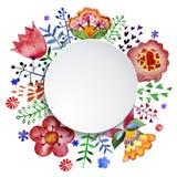 Composition florale, aquarelle illustration de vecteur