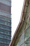 Composition of modern building Stock Photos