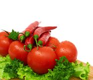 Composition with raw vegetables. On kitchen table Royalty Free Stock Image