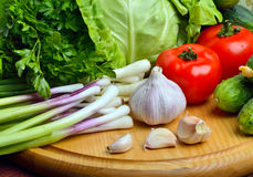 Composition with raw vegetables Royalty Free Stock Photo