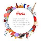 Composition ronde de Paris Photo stock