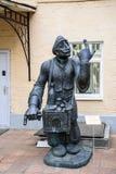 Composition sculpturale en Broyeur-bronze d'organe de la série de citadins Zurab Tsereteli auteur images stock