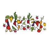 Composition végétale Cuisine Illustration Photo libre de droits
