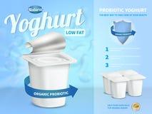 Composizione in pubblicità del yogurt illustrazione vettoriale
