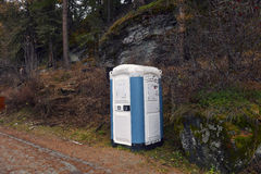Composting toilet in a park Royalty Free Stock Image