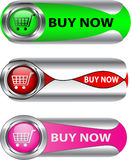 A compra metálica abotoa agora o jogo Imagem de Stock