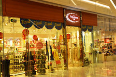 Compra moderna chinesa da alameda Fotos de Stock