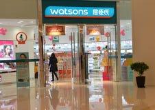 Compra moderna chinesa da alameda Foto de Stock
