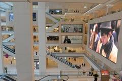Compra moderna chinesa da alameda Fotografia de Stock