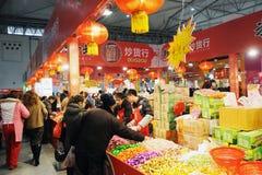 Compras chinas del Año Nuevo Imágenes de archivo libres de regalías
