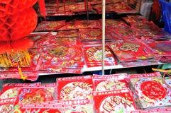 Compras do Special para o mercado do festival de mola Foto de Stock Royalty Free