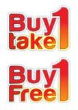 Compre 1 1 anúncio livre do cartaz ilustração stock