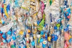 A compressa plástica para recicla foto de stock royalty free