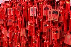 Compresse buddisti rosse di preghiera Immagine Stock